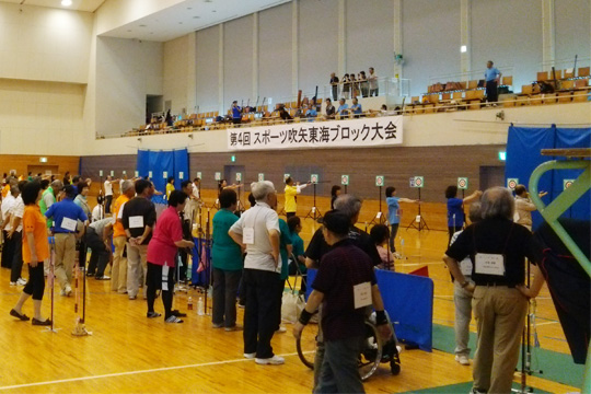 2015東海ブロック大会1