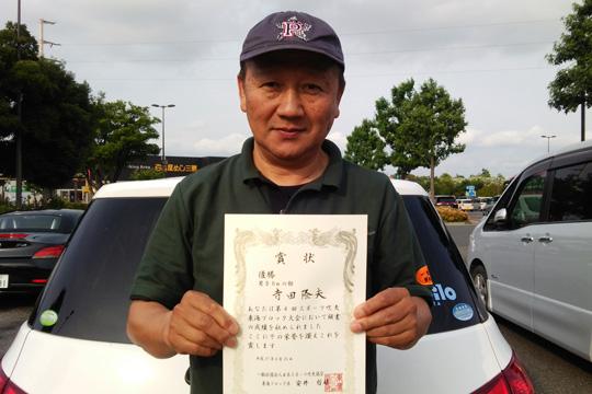 男子8m優勝の寺田さん(磐田南支部)