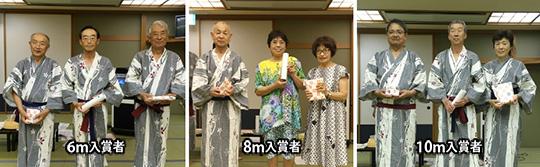 onsen_de_fukiya2