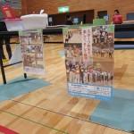 enjoy_fuji2