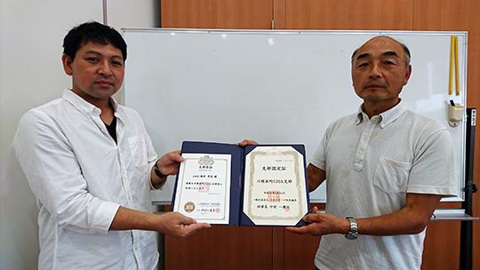 理事会の冒頭では、新支部の梶原支部長に支部認定証が授与されました