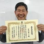 2018miyazaki