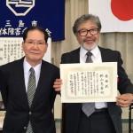 同会の松村会長と杉山副会長