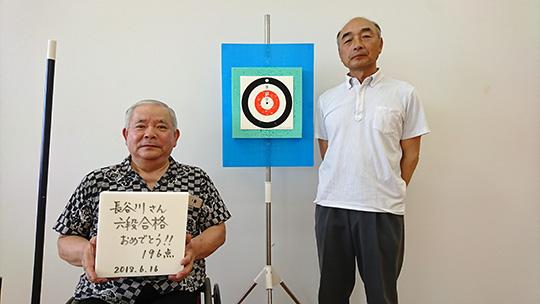 合格された長谷川さん(左)。熊切県会長との晴れがましいツーショット